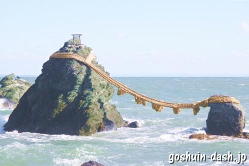 夫婦岩(二見興玉神社・三重県伊勢市)