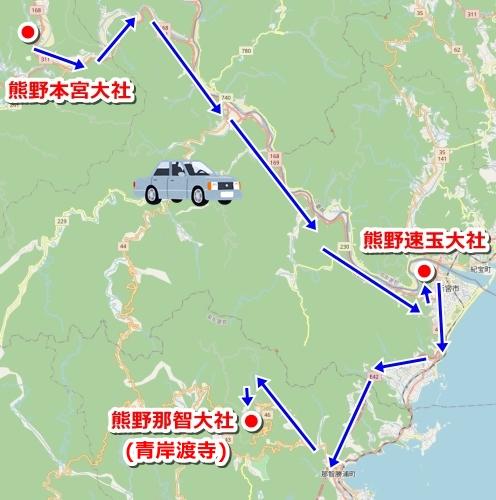 熊野三山めぐりモデルコースマップ(地図)