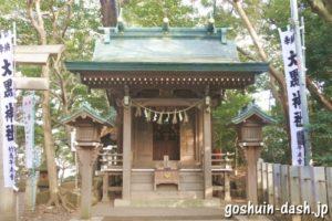 大黒神社(竹島八百富神社境内)