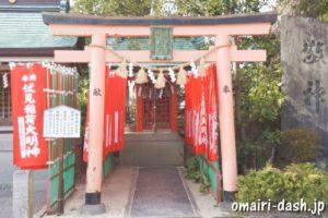 稲荷社(蒲郡八劔神社末社)