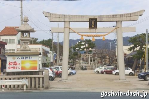 八劔神社(愛知県蒲郡市)正面鳥居