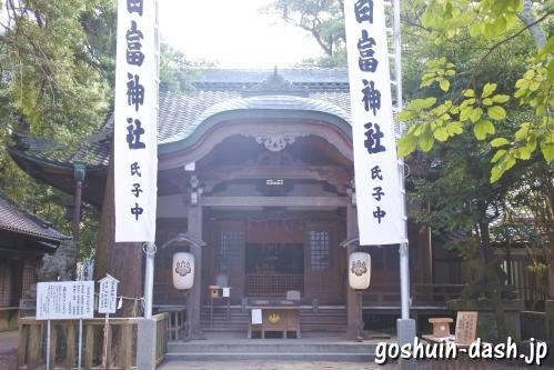 八百富神社(愛知県蒲郡市竹島)拝殿