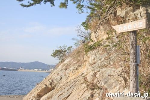 竹島八百富神社(愛知県蒲郡市)右回り遊歩道
