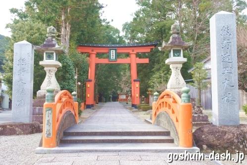 熊野速玉大社(熊野三山)鳥居