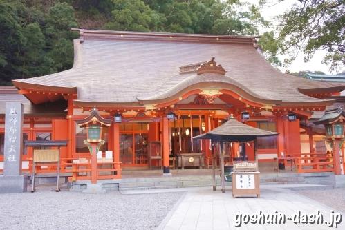 熊野那智大社(熊野三山)拝殿
