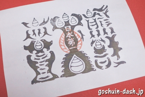 熊野本宮大社(和歌山県田辺市)の熊野牛王神符(熊野牛王符)