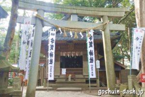 宇賀神社(竹島八百富神社境内)