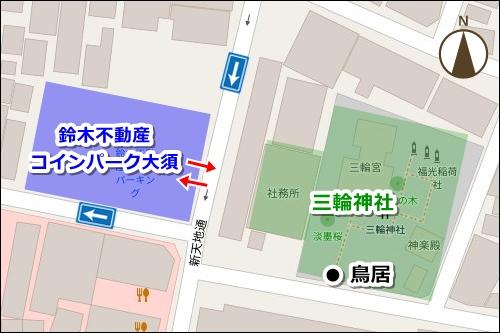 三輪神社(名古屋市中区大須)駐車場マップ