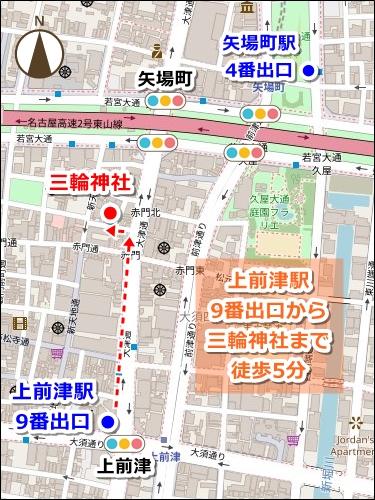 三輪神社(名古屋市中区大須)アクセスマップ