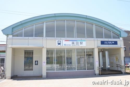 楽田駅(名鉄小牧線)