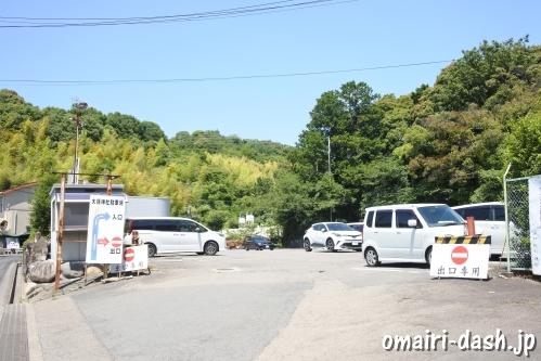 大縣神社(愛知県犬山市)駐車場