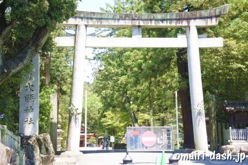 大縣神社(愛知県犬山市)鳥居