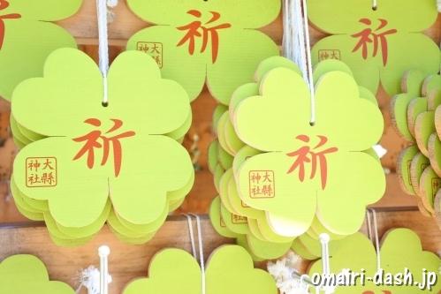 四つ葉のクローバー絵馬(犬山大縣神社)