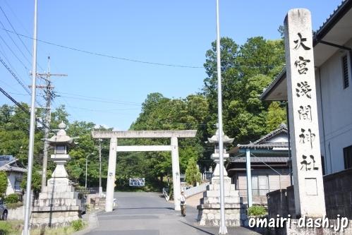 尾張冨士大宮浅間神社(愛知県犬山市)鳥居