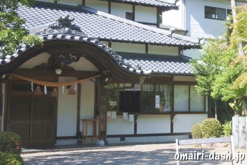 尾張冨士大宮浅間神社(愛知県犬山市)社務所