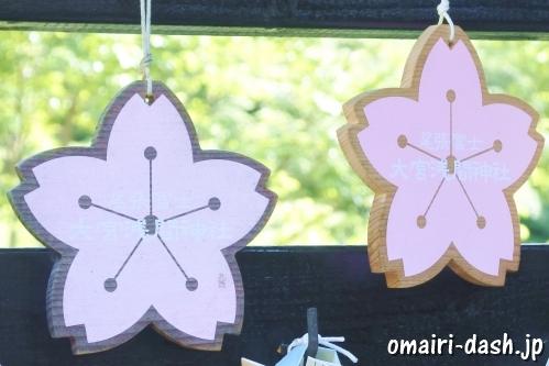 尾張冨士大宮浅間神社(愛知県犬山市)桜の絵馬