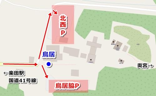 大縣神社(愛知県犬山市)駐車場マップ