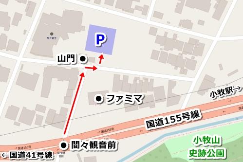 間々観音(愛知県小牧市)駐車場マップ(地図)