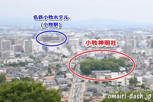 小牧山城(小牧市歴史館)からの眺め(小牧神明社・名鉄小牧ホテル)