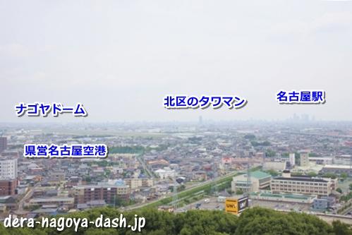 小牧山城(愛知県小牧市)展望室からの眺め