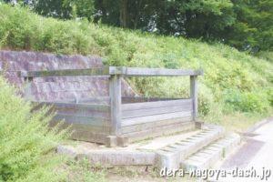 井戸跡(小牧山史跡公園)