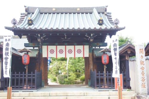 間々観音(愛知県小牧市)山門