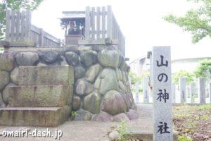 小牧神明社(愛知県小牧市)山神社