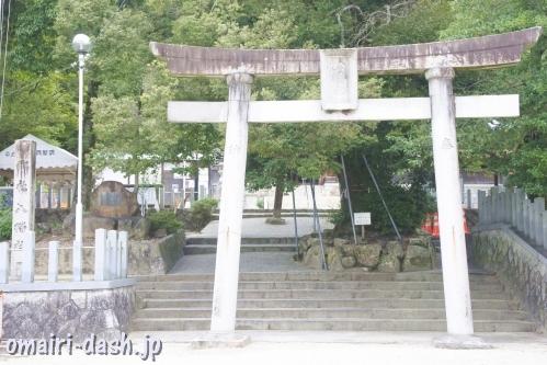 山口八幡社(愛知県瀬戸市)一の鳥居
