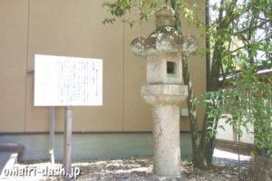 山口八幡社(愛知県瀬戸市)石灯籠(瀬戸市指定有形文化財)