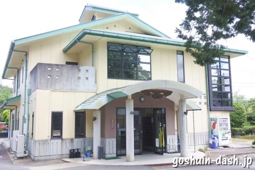 山口郷土資料館(愛知県瀬戸市)