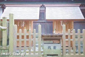 白山社・恵比寿社(瀬戸深川神社摂社)