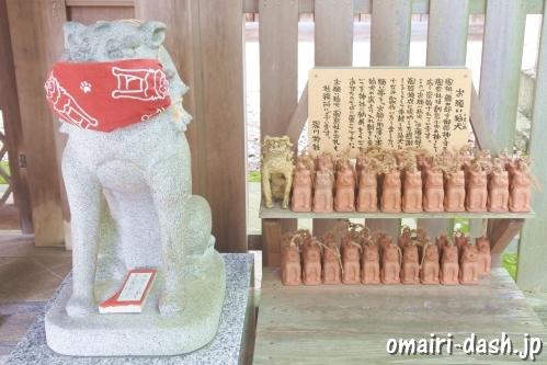 なでこまいぬ・お願い狛犬(瀬戸陶彦社)