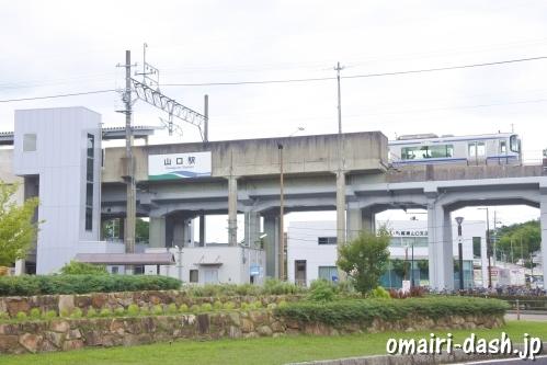 山口駅(愛知環状鉄道線)