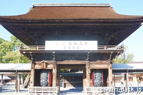尾張大國霊神社(愛知県稲沢市)楼門