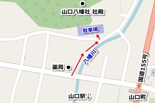 山口八幡社(愛知県瀬戸市)駐車場マップ