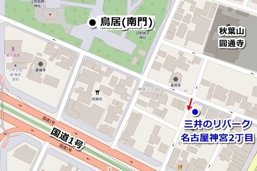 熱田神宮に近い駐車場(三井のリパーク名古屋神宮2丁目)