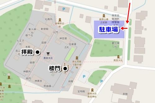 南宮大社駐車場マップ