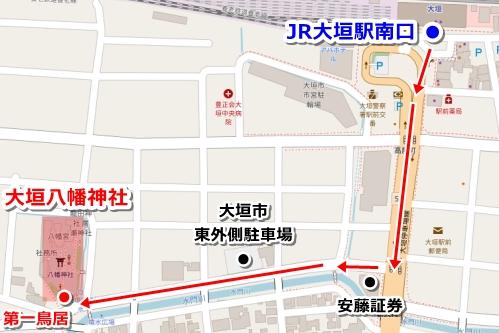 大垣八幡神社アクセスマップ(地図)