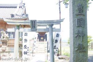 豊国神社(墨俣白髭神社境内)