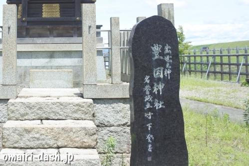 豊国神社(墨俣白髭神社)石碑(竹下登書)