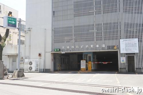 大垣城観光におすすめの駐車場(大垣市丸の内駐車場)