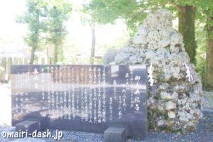 大垣八幡神社(岐阜県大垣市)さざれ石