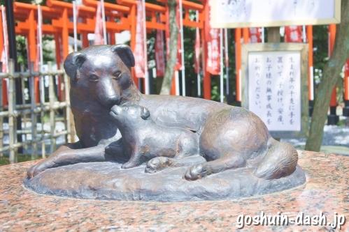 大垣八幡神社(岐阜県大垣市)母子犬像
