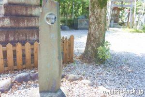 大垣八幡神社(岐阜県大垣市)芭蕉句碑(折々に伊吹を見ては冬ごもり)
