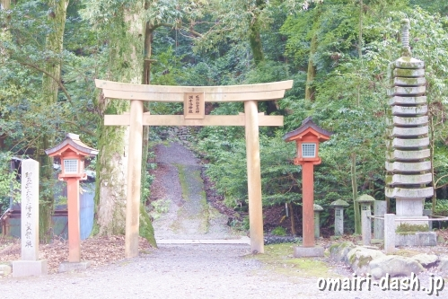 湖千海神社(南宮大社)