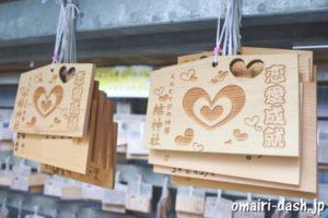 結神社(岐阜県安八郡安八町)恋愛成就のハート絵馬