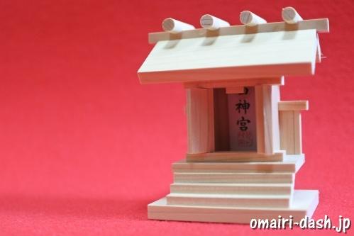 熱田神宮のお守り卓上神殿