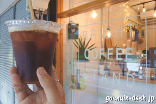 BRIGHT COFFEE STAND(熱田神宮前商店街)