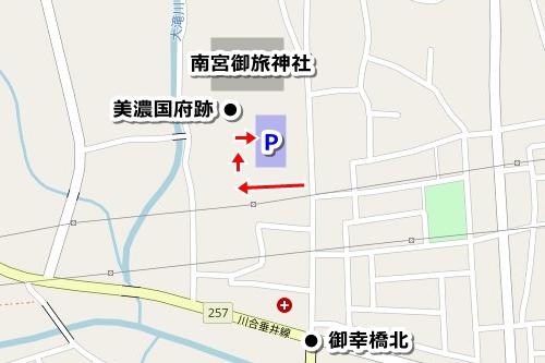 南宮御旅神社駐車場マップ