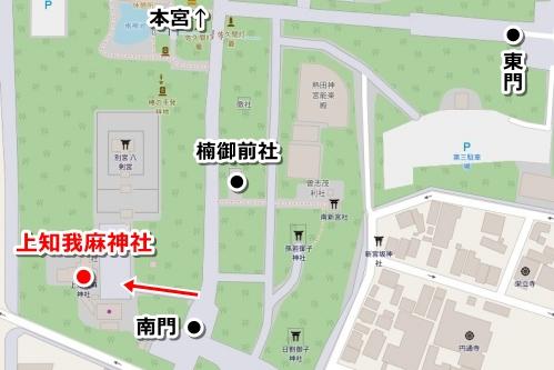 上知我麻神社(商売繁盛と家内安全のご利益・熱田神宮)